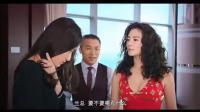周星驰导演五段搞笑片段, 美女鱼, 西游降魔篇!