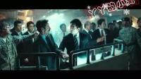 《流感》: 韩国总统与美国的激烈对峙! 有没有让你感到血脉喷张?