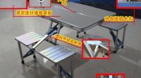 改造升级折叠桌子申缩自如, 给力的户外铝合金折叠桌椅, 明天就带上装备自驾游烧烤野餐了