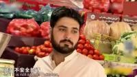 中国人到巴基斯坦菜市场买菜, 老板不要钱还免费请吃水果!