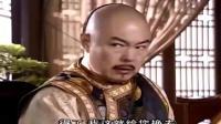 乾隆 和珅 纪晓岚 心情不好去酒馆喝酒, 态度是一个比一个横