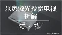 岳云鹏 孙越《穿上裤子去赚钱》德云社最新相声