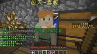 【小枫的Minecraft】我的世界-梦之边缘#2: 秘技屁击!