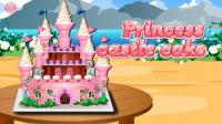 公主城堡蛋糕制作 小猪佩奇城堡蛋糕1