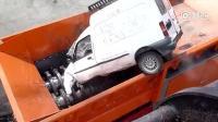 钢铁巨兽牙口真好 报废车辆碾压成碎片过程