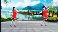 吕芳广场舞《中华全家福》简单64步正背面加分解动作
