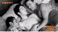 三大男人组成世界首个合法的男性多元恋家庭