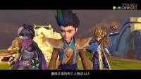 王者荣耀峡谷重案组动画片全集5