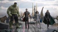 《正义联盟》《雷神3》《玩家一号》中文预告! 漫威DC燃爆了