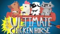 【炎黄蜀黍·多人联机娱乐实况】★超级鸡马★EP5 舍己为人的炎鸡鸡