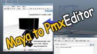 Maya to PmxEditor 导出PMD插件
