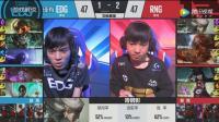 LPL LOL英雄联盟 2017春季赛后赛 RNG vs EDG 第四场比赛视频
