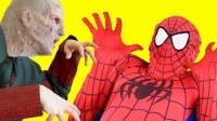 蜘蛛侠被感染成丧尸 搞笑蜘蛛侠来了