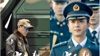 空天猎2017李晨范冰冰王千源李佳航最新视频电影