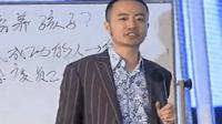 俞凌雄 学历是外围人性是核心  老板的能力是驾驭有能力的人