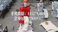 刀削面的制作方法-刀削面机器人