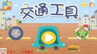 热带鱼简笔画教程 热带鱼怎么画视频教程