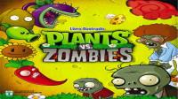 植物大战僵尸2国际版 第1期 宝开益智游戏