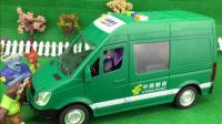 工程车玩具系列之会讲故事的邮政车 52