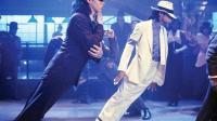 演唱会现场身体前倾45度, 只有迈克杰克逊可以做到!