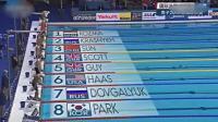 孙杨世锦赛200、400米自由泳夺冠视频合集