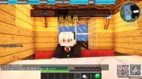 我的世界Minecraft: 夏天与十二生肖运动会
