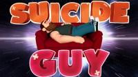 多重梦境作死之旅 | Suicide Guy