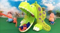 小猪佩奇和猪爸爸玩饥饿的恐龙惊险游戏 191