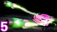 【亮哥】赛车总动员3#5:莎利射击赛★汽车总动员玩具游戏