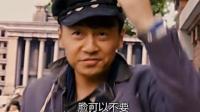"""他演渣男却令人恨不起来 """"陈俊生""""早年《黄金大劫案》出演男配飙演技"""