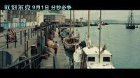 《盗梦空间》导演新作《敦刻尔克》口碑炸裂!