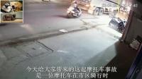 """摩托车手瞬间被货车""""碾压"""", 当场死亡! 如果没有监控我们看不到的摩托车车祸!"""