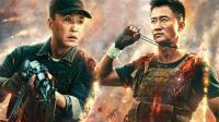 吴京带达康书记搞起了国产版使命召唤 《战狼2》幕后揭秘 43