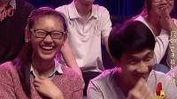 艾伦王宁被春晚毙掉爆笑小品《私房钱》一句一个笑点, 台下笑惨了!