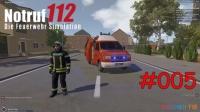 『干部来袭』紧急呼叫112 #005: KEF 燃油泄漏