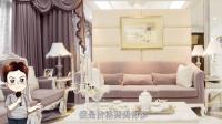 单毅讲装修——买家具必看的装修风格介绍3: 欧式家具怎么样? 贵不贵?
