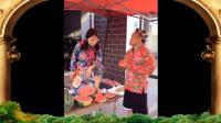 农村搞笑视频: 天热不要轻易说分手, 只因我家有空调