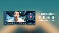 锤子坚果Pro手机深入体验1 - 20170519