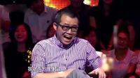 《爱情保卫战》女生长相酷似赵薇, 台上与男友吵架逗乐涂磊