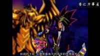 游戏王: 诸神黄昏以所有卡牌为代价破坏对方包括太阳神所有怪兽