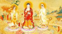 念佛静心 超好听的佛教音乐 大准提咒 大悲咒 楞严咒 佛教音乐歌曲大全视频