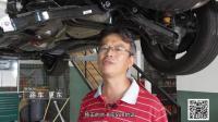 从夏观底盘: WEY VV7尺码最大的国产豪华SUV, 关键看底层设计! (720p)