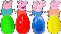 小猪佩奇和奥特曼变形奇趣蛋 246