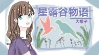 Sakura总-我的囤货有什么 上|护肤彩妆