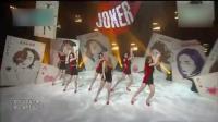 韩国美女组合Dal shabet! 美腿女团音乐现场热舞Joker!