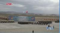 """帅呆!中国陆军承办的""""国际军事比赛-2017""""在新疆开幕了"""