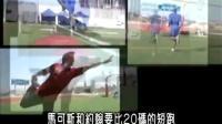 橄榄球四分卫身体素质有多强 看看普通人的倒跑比赛吧