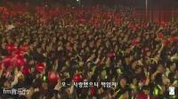 李贞贤最火的一首歌, 靠一把扇子和小拇指大火, 但是这样跳不累吗!
