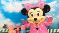 小猪佩奇玩会唱歌跳舞的米老鼠 194