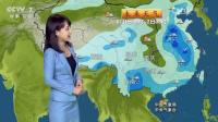 中央气象台农业天气预报: 山东、河南、湖北、安徽、浙江、江西有大到暴雨